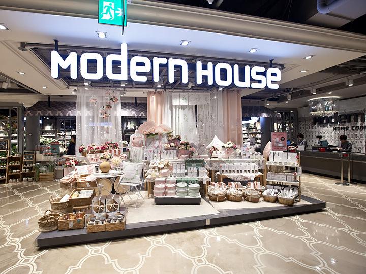 韓国人に根強い人気の「Modern House」