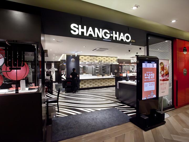 中華料理ビュッフェの「SHANG-HAO」