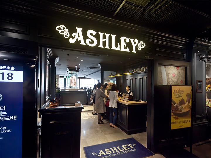 幅広い世代から人気のファミリーレストラン「ASHLEY」