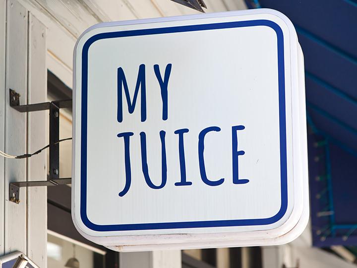 「MY JUICE」の看板
