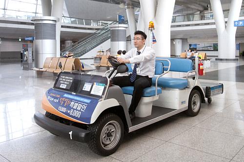 無料の移動車(直通列車乗車時、利用可)