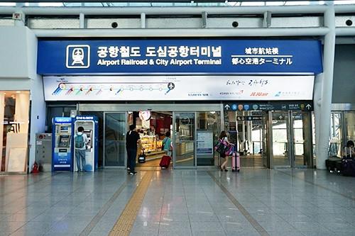 KTXソウル駅コンコースとつながっている内部連絡口