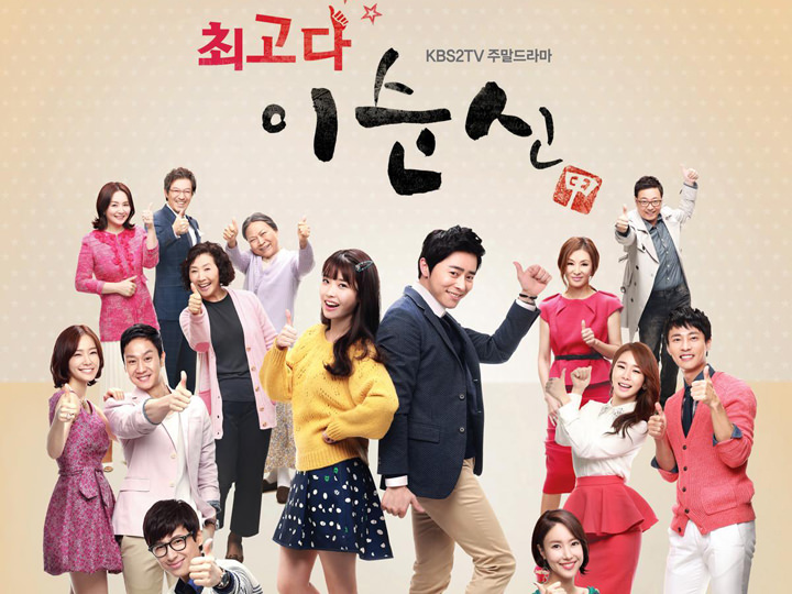Famous korean dramas series - Vicky donor movie online youtube