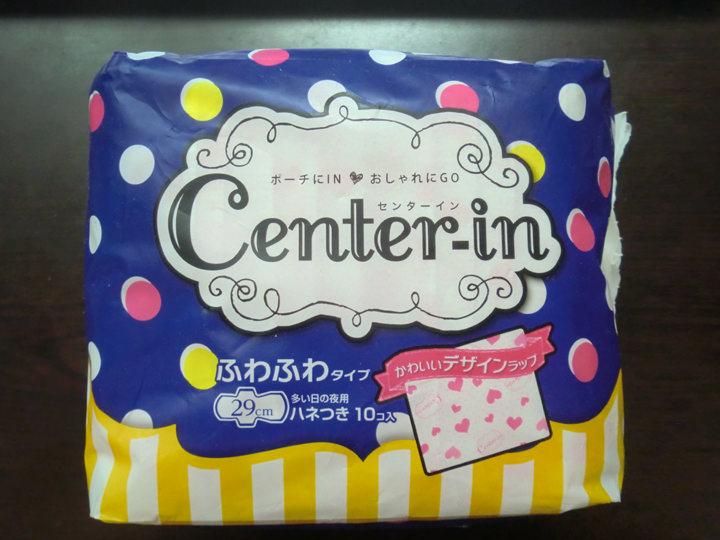 生理用ナプキン韓国の生理用品は値段が高めな割に質はそこまで良くないと思うので、いつも日本のメーカーのものを使っています。