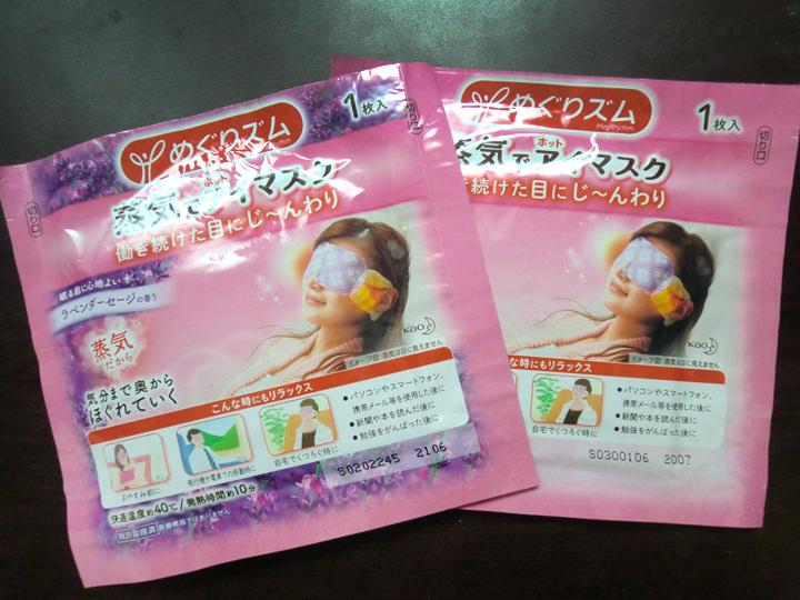 蒸気でホットアイマスク韓国人の間でも人気が高く韓国でも販売しているのですが、やはり日本のメーカーの製品は日本で調達した方が安いので、一時帰国するたびにまとめ買いをしています。疲れた時に着用してそのまま寝ると次の日はスッキリ起きられます。