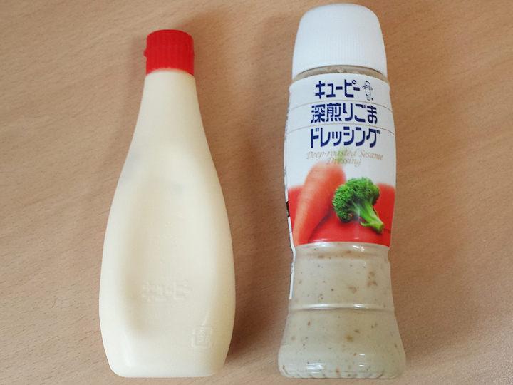 マヨネーズとドレッシング韓国のマヨネーズは日本より高くて味が全然違うのだとか。ドレッシングも韓国ではフルーツ系が多いのですが、私はそれが苦手なのでいつも日本で食べていたものを持ってきました。