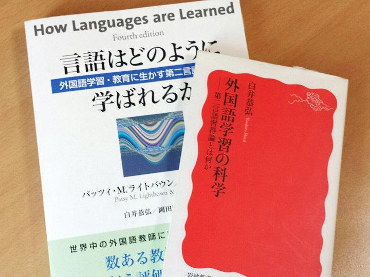 日本語の参考書大学院の授業は、もちろん教材も韓国語。韓国語ではなかなか理解できないことも日本語で読めば案外すらっと理解できたりします。私は大学時代と専攻が異なるため、どの本が良いか分からず適当に買ってきましたが、持ってきて本当に良かったです。