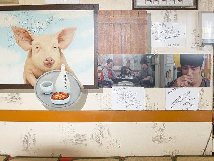 ジェジュンのサインと劇中写真