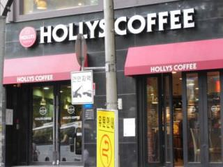 HOLLYS COFFEE 光化門店