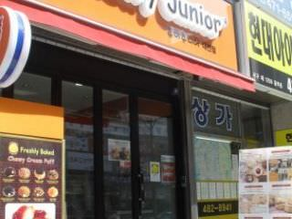 Chewy Junior 大田店