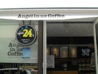 Angel-in-us Coffee 弘大駅店