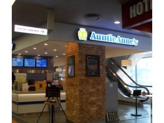 AuntieAnne's 弘大ワイズパーク店
