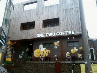 ONE TWO COFFEE