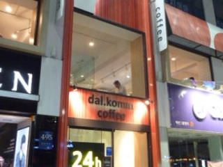 dal.komm COFFEE 論峴店
