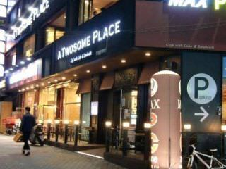A TWOSOME PLACE 釜山駅店