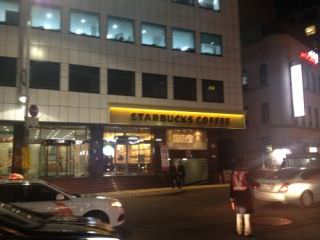 STARBUCKS COFFEE 小公路店