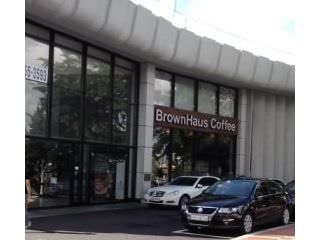 BrownHaus Coffee 南山店