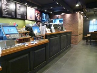 A TWOSOME PLACE 鐘閣駅店
