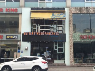 BUTTER FINGER PANCAKES 江南店