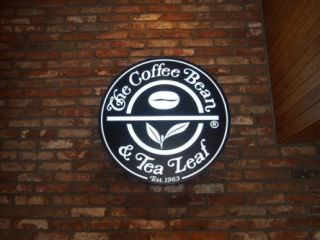 The Coffee Bean & Tea Leaf 三清洞店