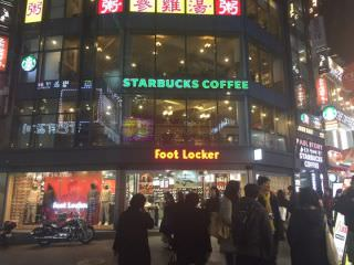 STARBUCKS COFFEE 明洞キル店