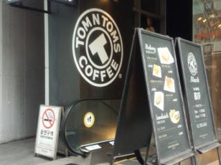TOM N TOMS COFFEE Black NOON SQUARE店
