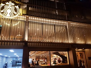STARBUCKS COFFEE 清潭スター店
