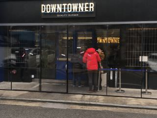 DOWNTOWNER 清潭店