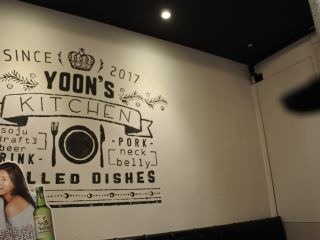 YOON'S KITCHEN