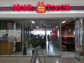 MOM's TOUCH 釜山港国際旅客ターミナル店