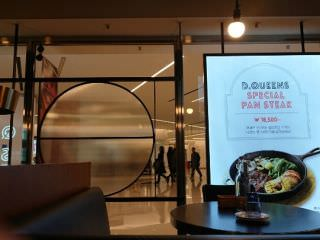D.QUEENS NEWCOEX店