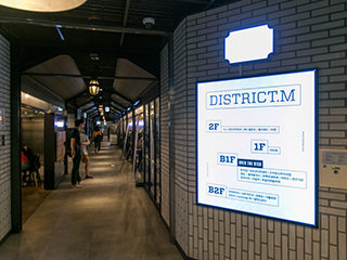 DISTRICT.M