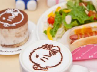 Hello Kitty Cafe 明洞店