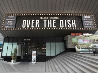 OVER THE DISH 市庁店