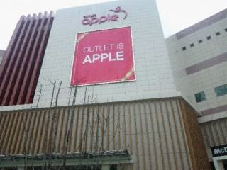 apple OUTLET