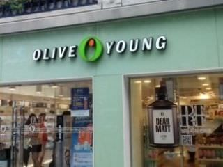 OLIVE YOUNG 世宗路店
