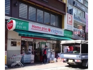 Home plus express 光化門店