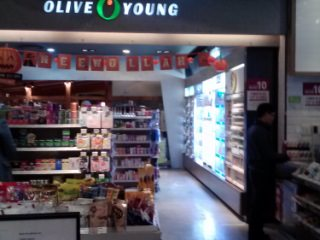 OLIVE YOUNG 第一製糖センター店