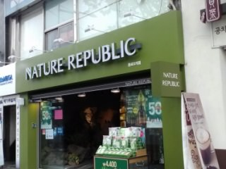 NATURE REPUBLIC 鍾路3街店