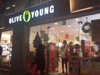 OLIVE YOUNG 明洞駅店