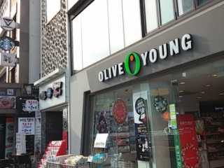 OLIVE YOUNG 新村延世店