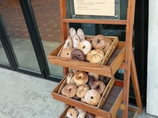 SF bagles