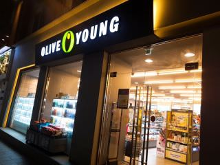 OLIVE YOUNG 市庁駅店