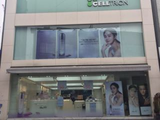 CELLTRION SKINCURE 大学路店