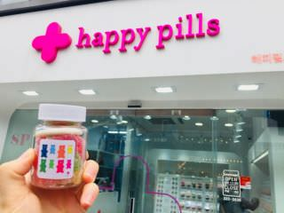 happy pills 弘大店
