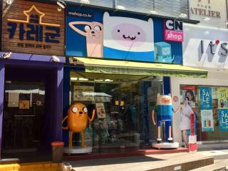 CARTOON NETWORK SHOP 弘大店