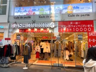 FASHION HONG 明洞店