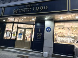 FASHION JEWELRY 1990 1号店