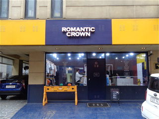 ROMANTIC CROWN