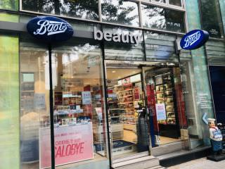 Boots 市庁駅店